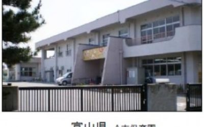 富山県保育園の感染症対策