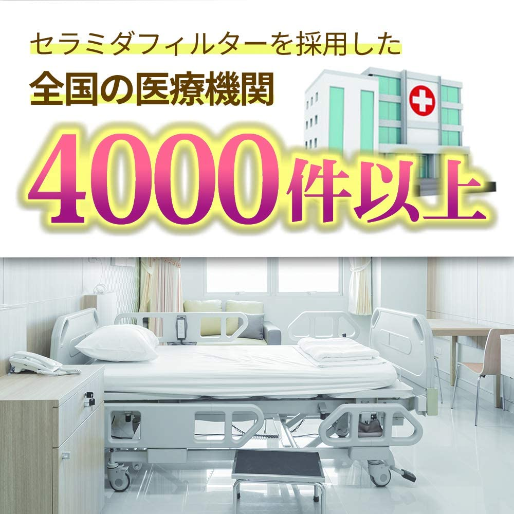 全国の医療機関4000件以上で採用